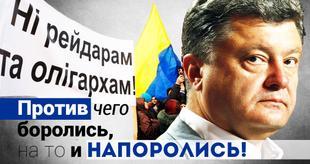 bfed19_parashenko_2