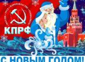 Ольга Алимова поздравила земляков с Новым годом