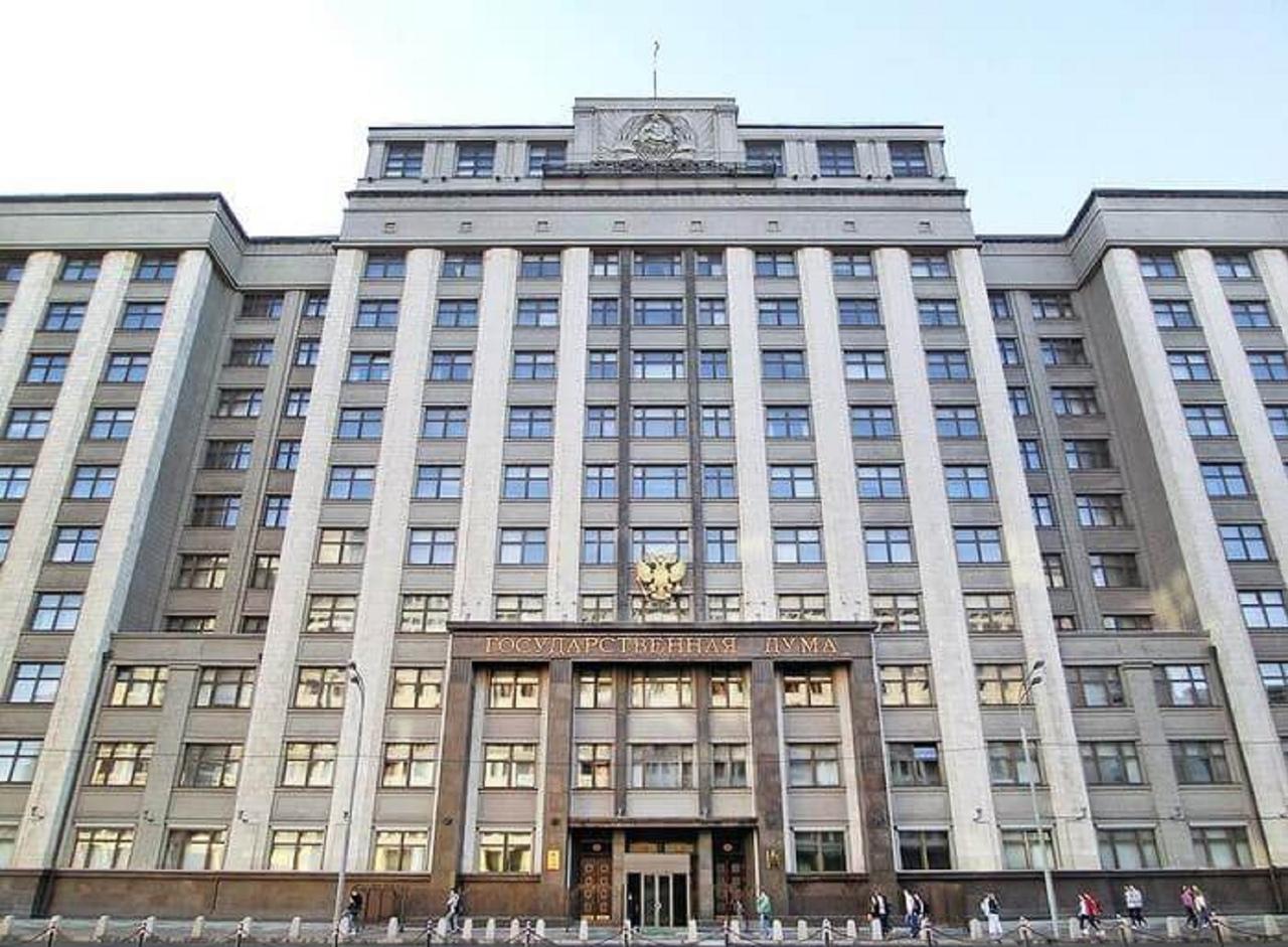 Сегодня День российского парламентаризма