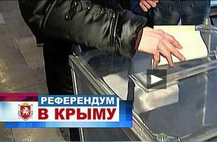 Данные по 75% УИК: За присоединение полуострова к России проголосовало 95,7% избирателей