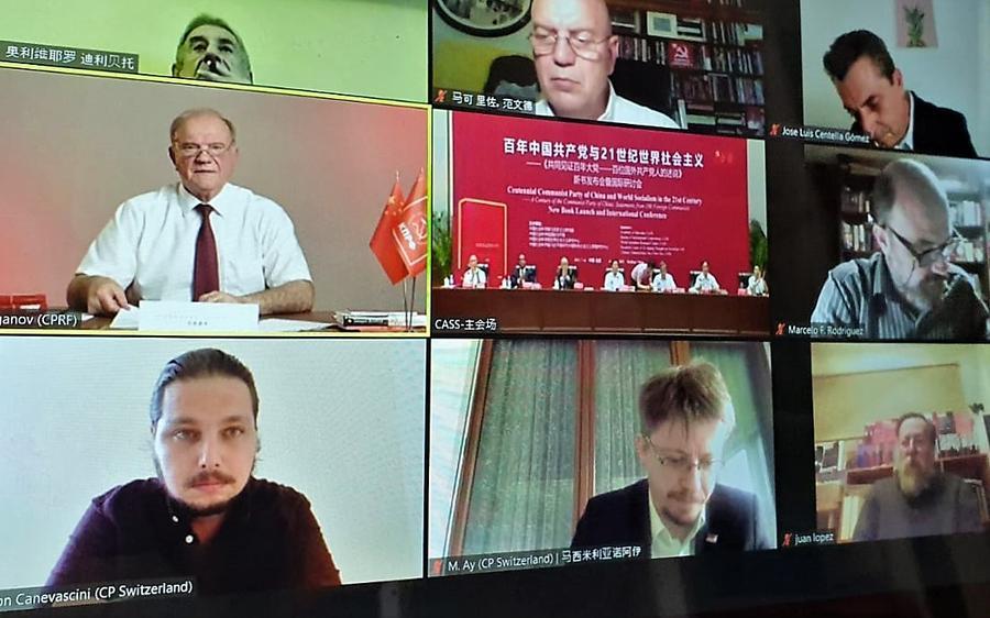 Г.А. Зюганов принял участие в международной научной конференции Китайской Академии общественных наук