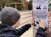 Саратовские комсомольцы провели серию агитационных рейдов, приуроченных к 150-летию В.И. Ленина