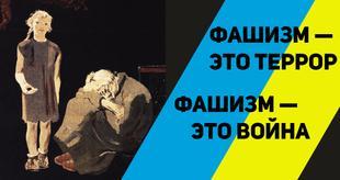Г.А. Зюганов: Никогда в Новороссии не будет власти нацистов, бандеровцев и фашистов