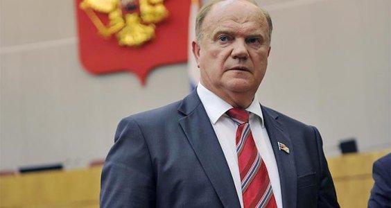 Геннадий Зюганов: Образование в России продолжают уничтожать по рецептам Сороса