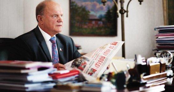 Г.А. Зюганов: Постановление об осуждении пакта Молотова-Риббентропа надо отменять