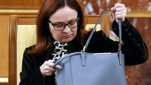 Против политики либерального кретинизма. КПРФ требует сменить состав органов управления ЦБ после обвала рубля