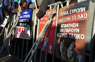 Коммунисты Кипра и их союзники голосовали в Парламенте против закона о налогах на вклады, навязанного стране Европейским Союзом