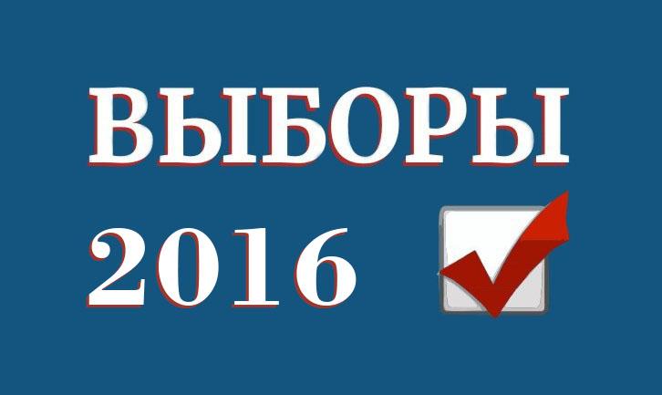 Политинформатор.ру: «Единая Россия» в полной мере воспользовалась переносом выборов с декабря на сентябрь, невысокой явкой и апатией избирателей