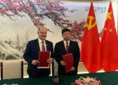 Геннадий Зюганов в Китае: первые итоги визита. Подписан меморандум о сотрудничестве КПК и КПРФ