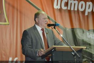 Мы добьемся торжества народовластия и социализма! Выступление Г.А. Зюганова на форуме депутатов-коммунистов Центрального федерального округа