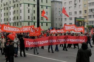 Коммунистические и рабочие партии мира развернули широкую кампанию солидарности с коммунистами Украины