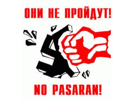 Откуда растут экстремизм и фашизм в России?
