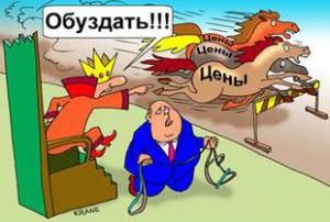 c9df3e_karikatura8
