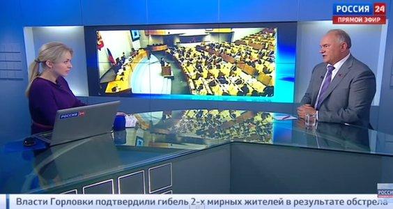 Г.А. Зюганов: На сильную страну не накладывают санкции