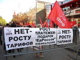 И.И.Мельников — ТАСС: КПРФ в весеннюю сессию вновь призовет к заморозке тарифов ЖКХ