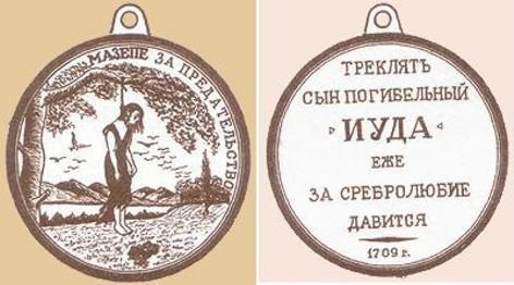 «Предателям нет оправдания!». Заявление Донецкого обкома Компартии Украины