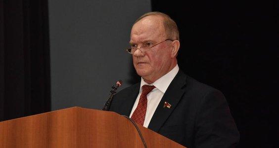 Г.А. Зюганов: «Мы правы! Мы сможем!»