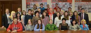 «Орлята» в гостях у Г.А. Зюганова