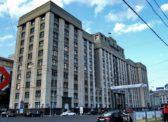 Депутаты-коммунисты в Госдуме выступили по информации зампредседателя российского правительства Т.А. Голиковой