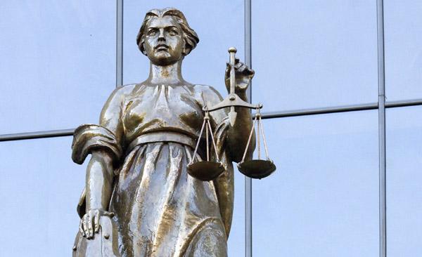Специалисты против объединения Верховного и Высшего арбитражного судов
