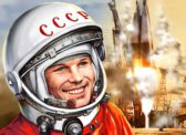 Юрию Гагарину — 85 лет!