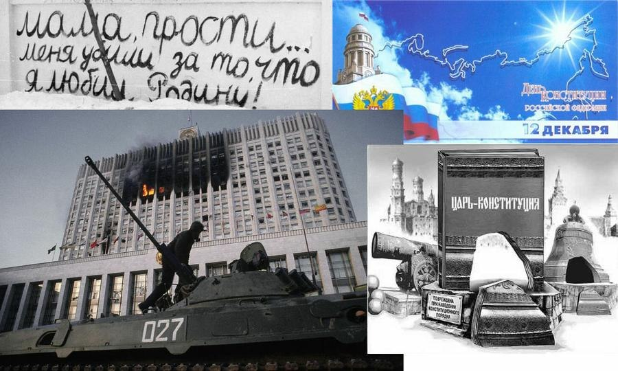 Г.А. Зюганов: Чтобы решить стоящие перед нами проблемы, надо устранить перекосы в Конституции