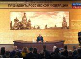 С.П.Обухов: «Единый народный фронт» и прочие невнятные ответы. Путин на ежегодной пресс-конференции опять проводил психотерапию и сглаживал углы
