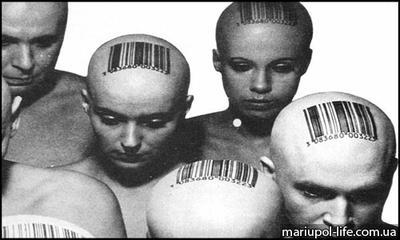 Рассвет ТВ: Коммунисты против электронного рабства