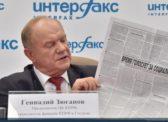 Г.А. Зюганов: Надо быть принципиальным, говорить людям правду и обладать исторической памятью