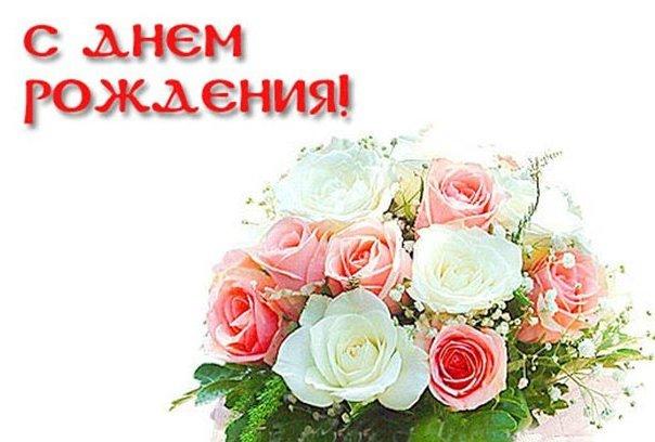 Поздравляем с днем рождения О.Н. Алимову