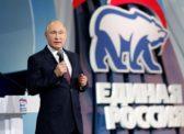 Сергей Обухов про «Путин не просит, а Дума — даёт»