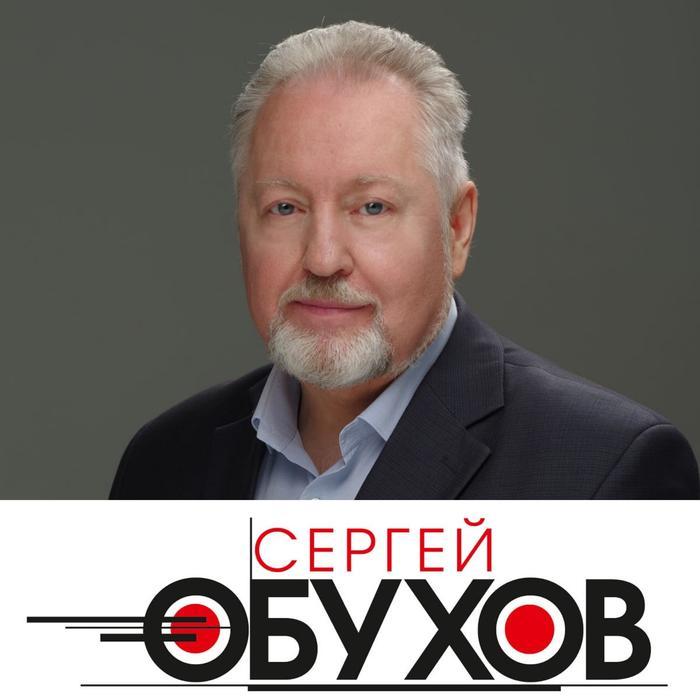 Сергей Обухов — «Эхо Москвы»: Нет предела изобретательности в «распилочной» партии власти