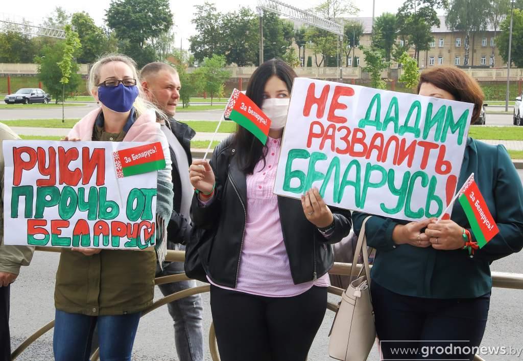 Газета «Правда» о ситуации в Белоруссии