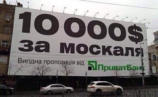 Депутат С.П.Обухов о манифесте «пятой колонны»: Они уже расписали не только сдачу Новороссии, но и Крыма