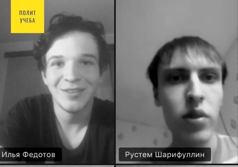 Саратов. Комсомольцы Октябрьского района провели дистанционную политучёбу
