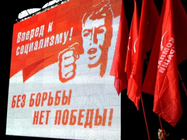 Красная депутатская вертикаль — в действии!