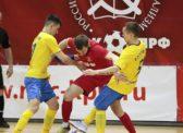 Историческое достижение: МФК КПРФ вышел в финал Суперлиги Чемпионата России по мини-футболу и получил путевку в Лигу Чемпионов УЕФА