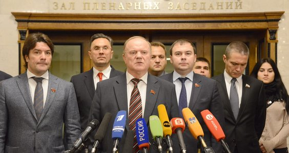 Г.А. Зюганов: «Это бюджет не развития, а полной стагнации и долговой ямы»