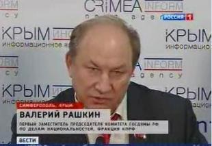 В.Ф.Рашкин – программе «Вести» («Россия-1»): Мы восхищены той оперативностью, с которой крымские товарищи формируют отделение КПРФ в республике