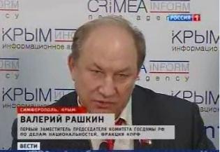 В.Ф. Рашкин: КПРФ планирует открыть свои представительства в восточных областях Украины, оказать поддержку их населению
