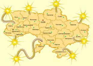 Заявление ЦК ЛКСМ РФ по событиям в братской Украине