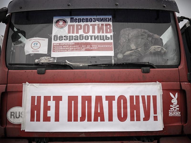 Дальнобойщики готовят всероссийскую стачку
