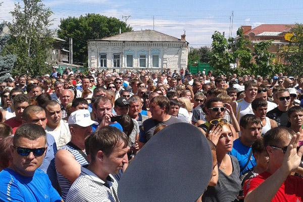 «Мирный» город Пугачев