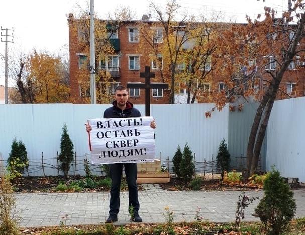 Энгельсские коммунисты выступают против строительства церкви на территории сквера у ДК «ДРУЖБА»