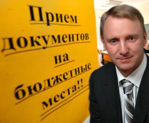 dmitriy_livanov_1