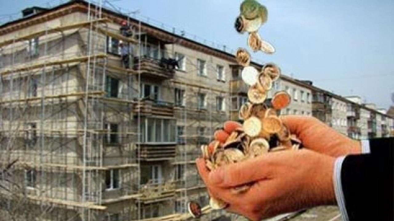 В Комитете Госдумы по ЖКХ назвали государственное софинансирование капремонта асоциальным