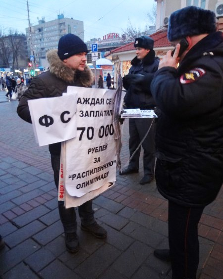 http://kprf-saratov.ru/wp-content/uploads/dsc06759_xoIY.jpg