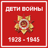 dv2845_logo