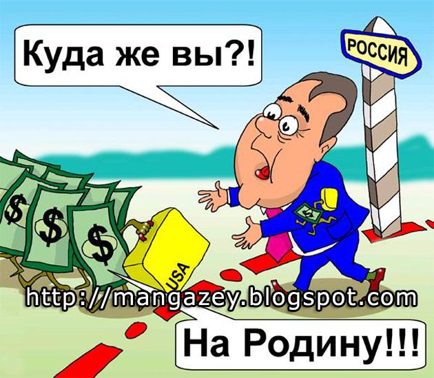 События на Кипре вызвали небывалый отток капитала из России