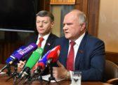 Г.А. Зюганов о пресс-конференции Президента РФ: Либерализм – это путь в никуда!
